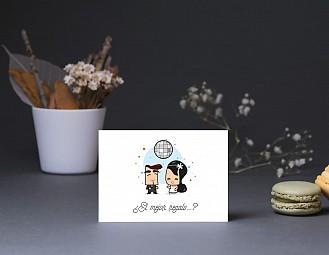 """Tarjeta agradecimiento boda """"NOS QUEREMOS UN HUEVO"""""""